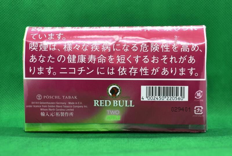 レッドブル・ツーアップル,RED BULL TWO APPLE