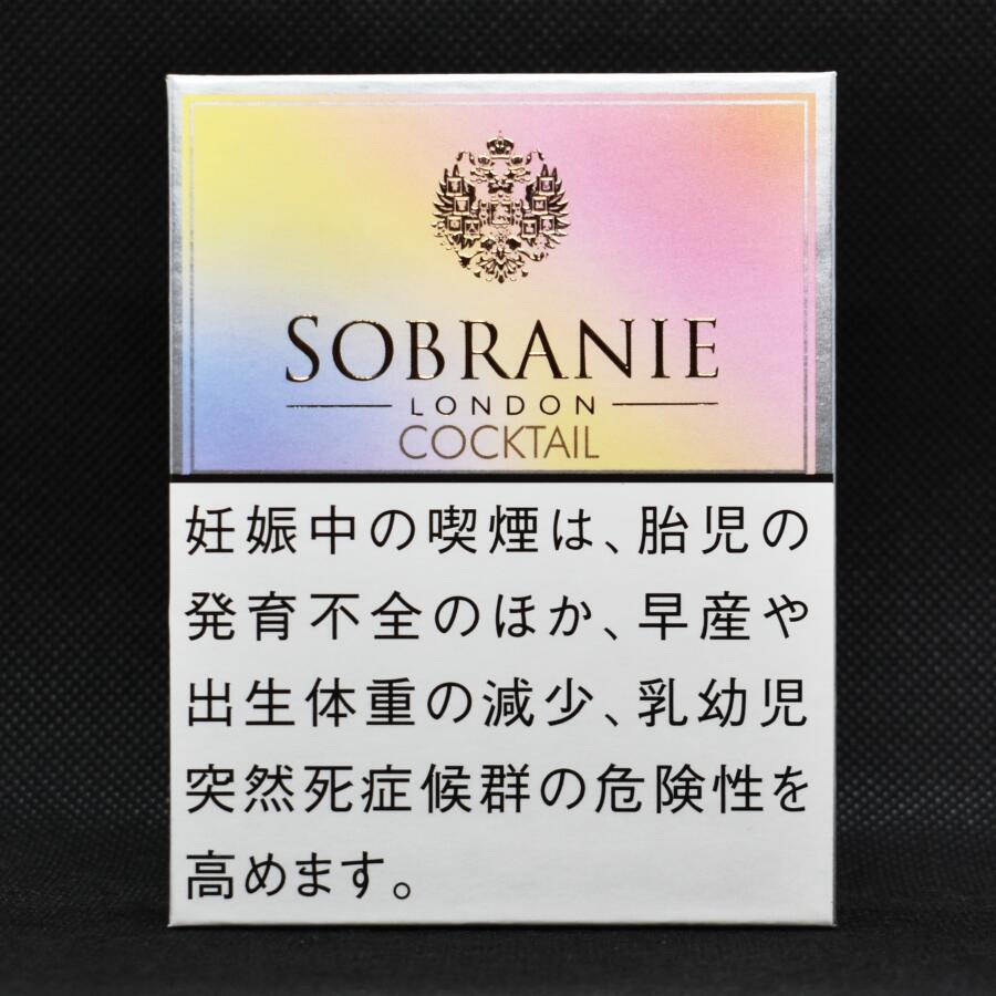 ソブラニー・カクテル,SOBRANIE COCTAIL