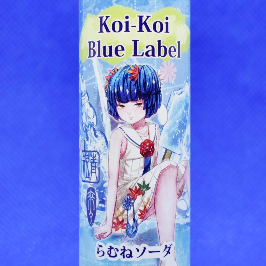 青短らむねソーダ,Blue Label Ramune Soda