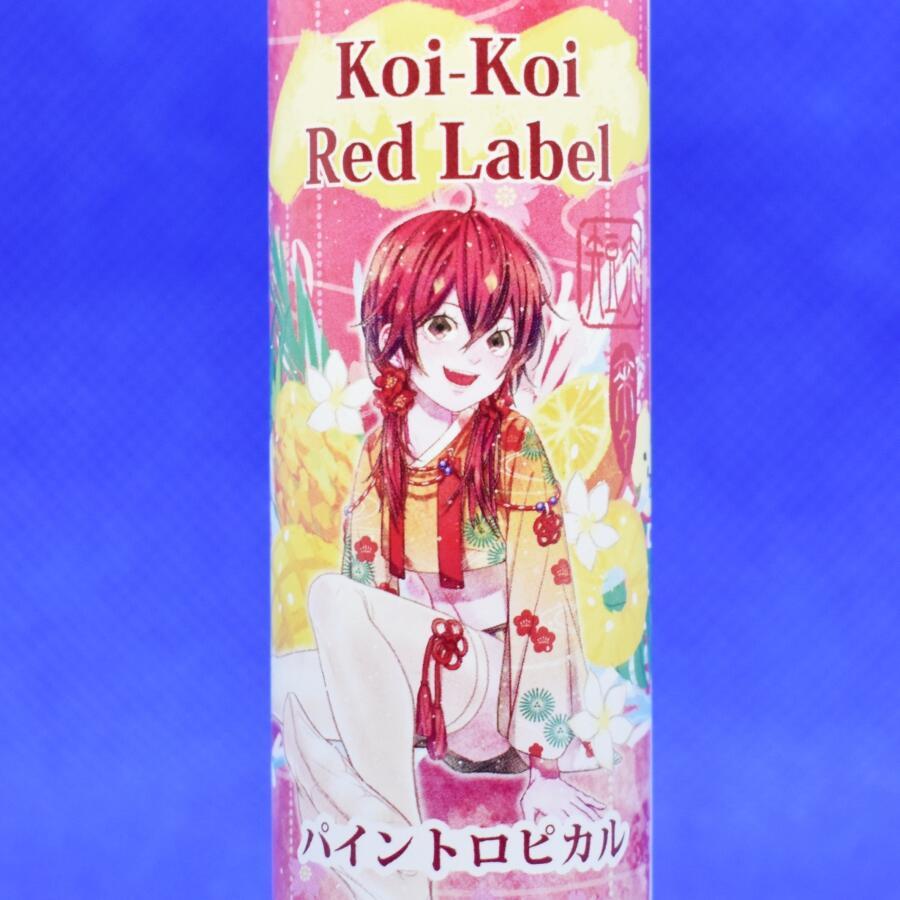赤短パイントロピカル,Red Label Pineapple Tropical