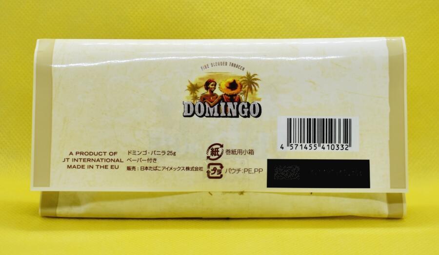 ドミンゴ・バニラ,DOMINGO Vanilla