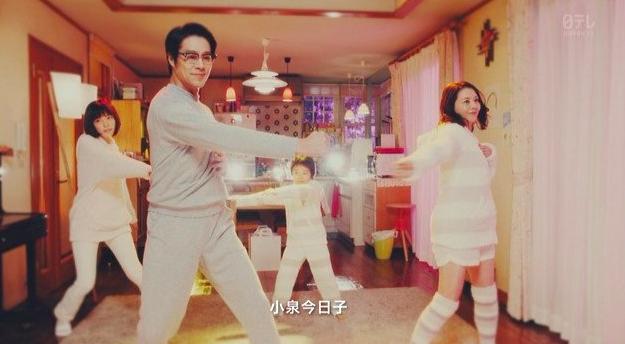 スーパーサラリーマン左江内氏恋ダンス