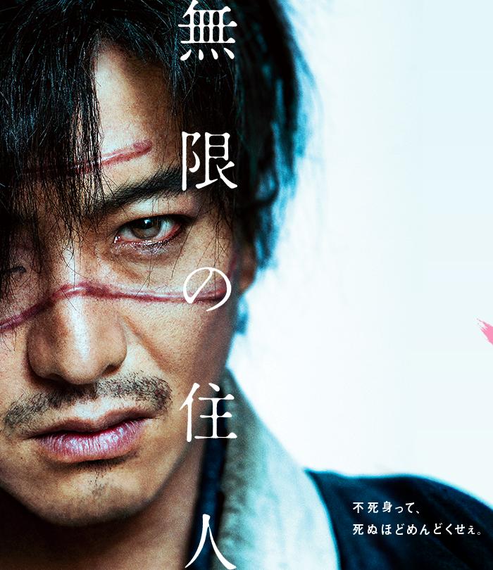 木村拓也最新映画