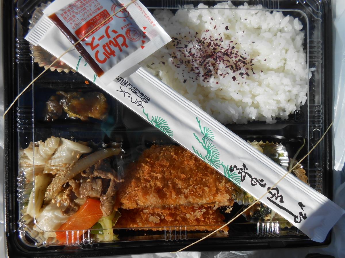 日替わり弁当(火曜日 ミンチカツ&野菜炒め)