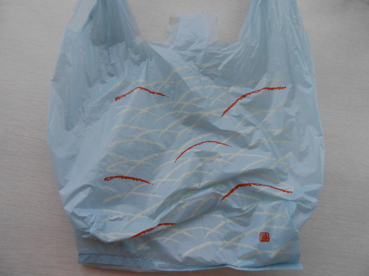 麦の庵 レジ袋