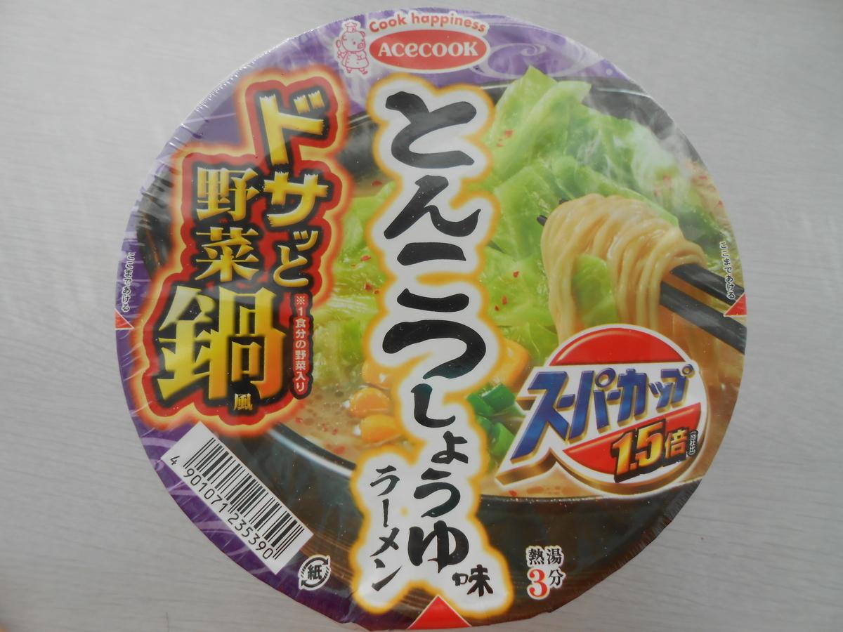 スーパーカップ ドサッと野菜鍋風 とんこつしょうゆ味ラーメン
