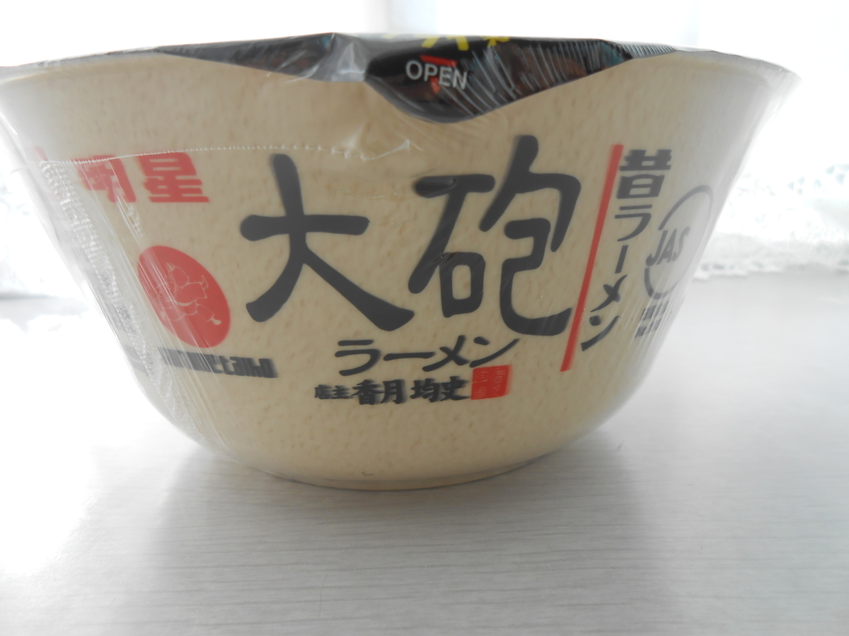 明星 大砲ラーメン 昔ラーメン(カップ麺) 側面
