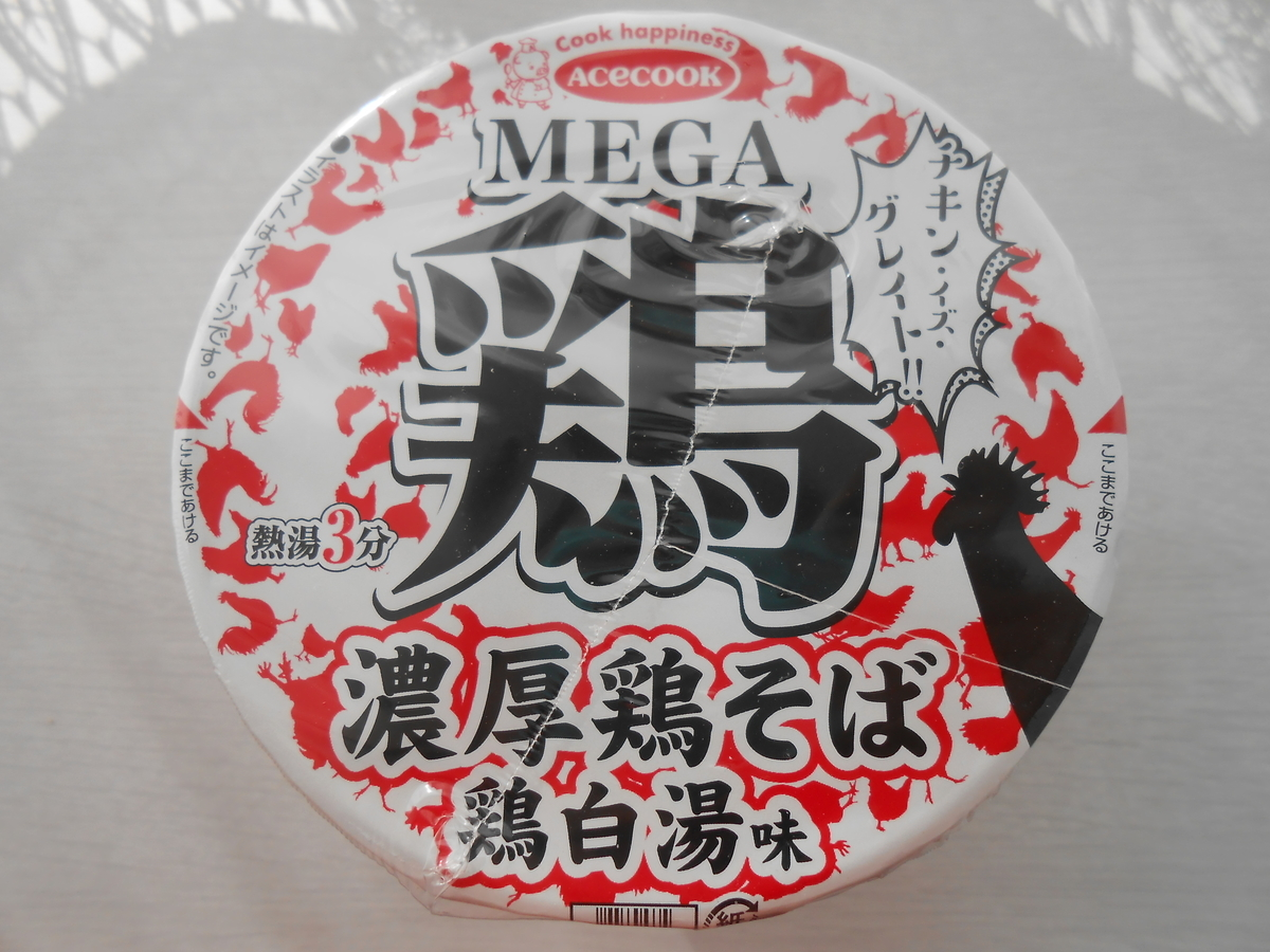 エースコック MEGA 鶏 濃厚鶏そば