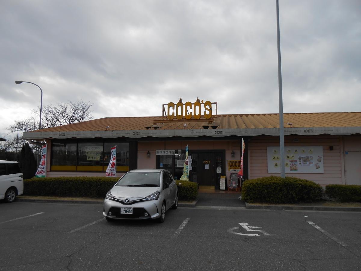 ココス 西神ニュータウン店