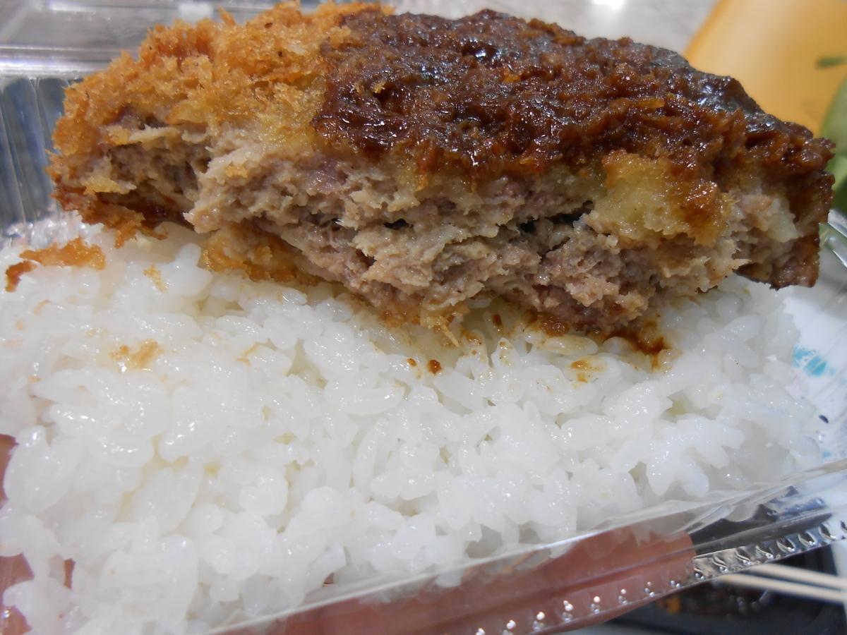 BIG目玉焼きメンチカツ弁当 ココス 開封後 3