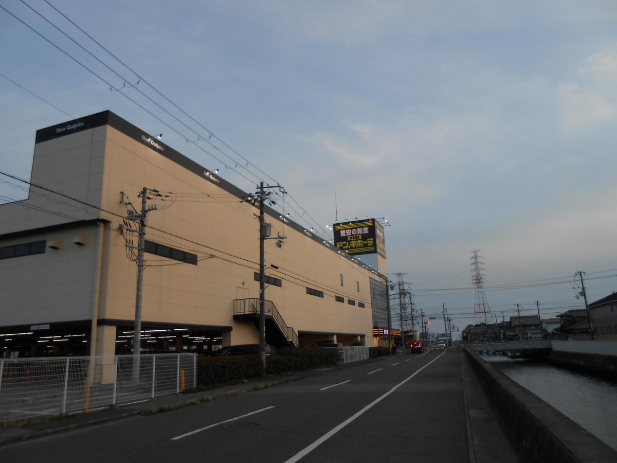 MEGAドン・キホーテ 姫路白浜店