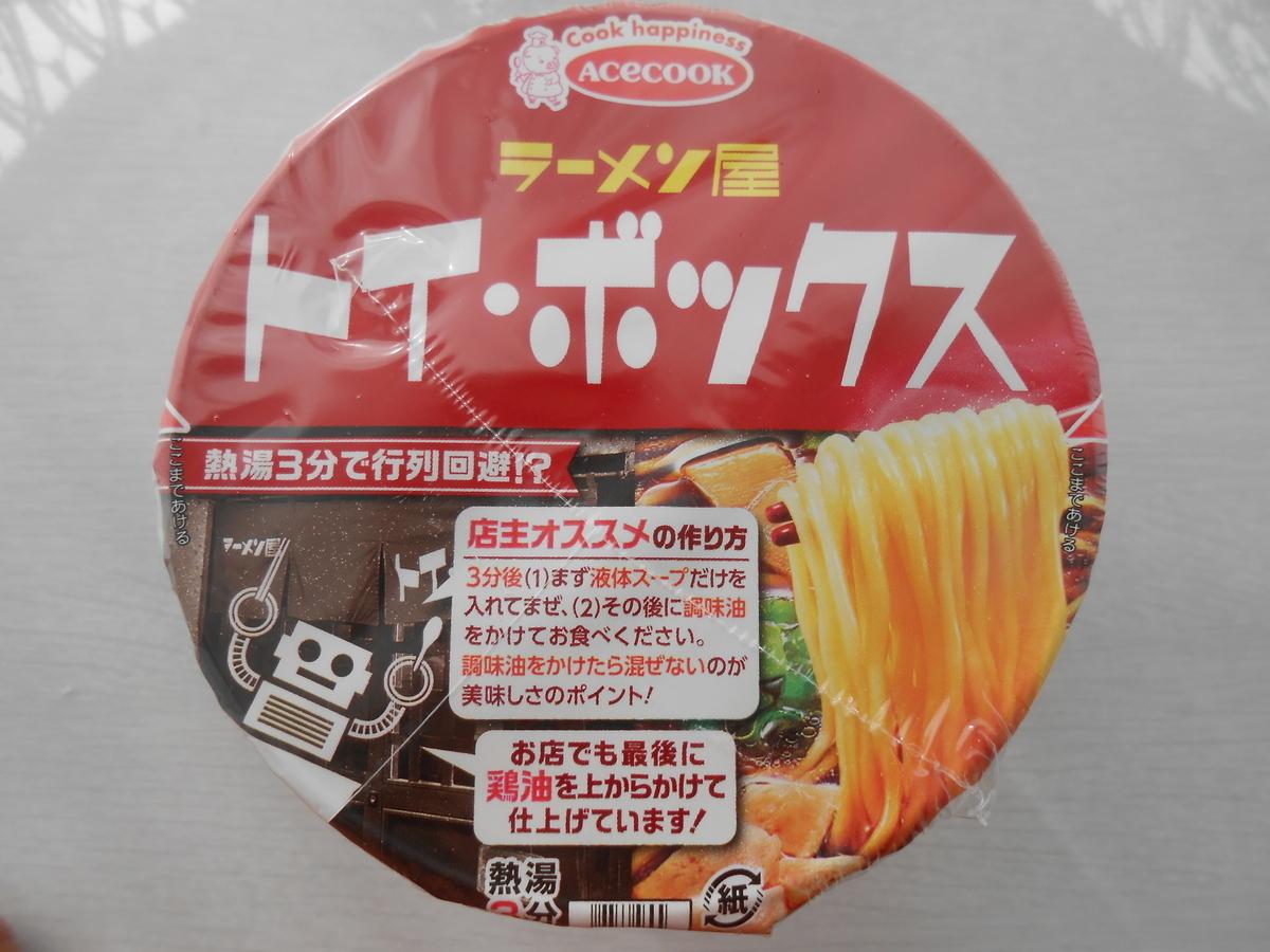トイボックス 黄金鶏油の鶏醬油ラーメン(カップラーメン)