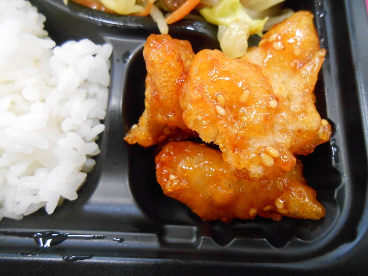 野菜炒め弁当 ダイエー エビチリ