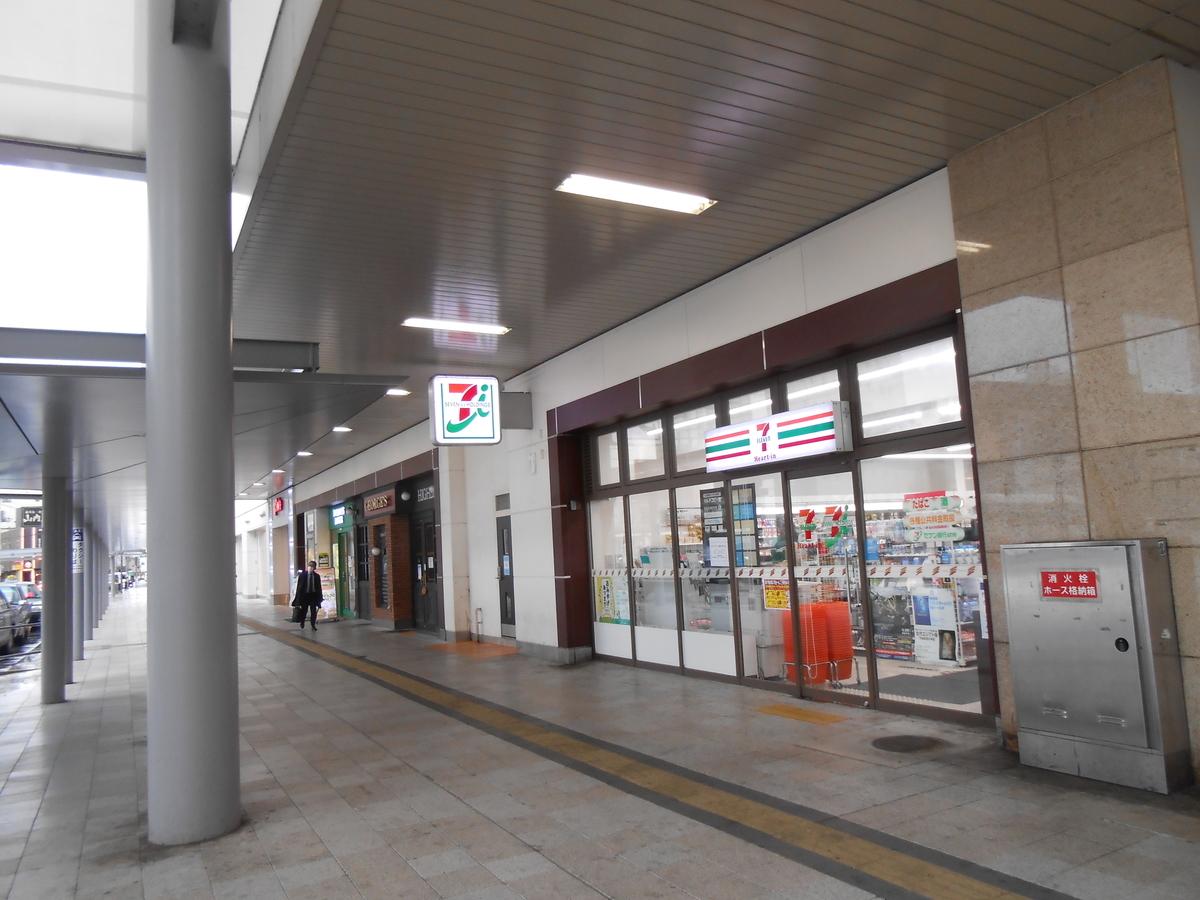 セブンイレブン 姫路駅