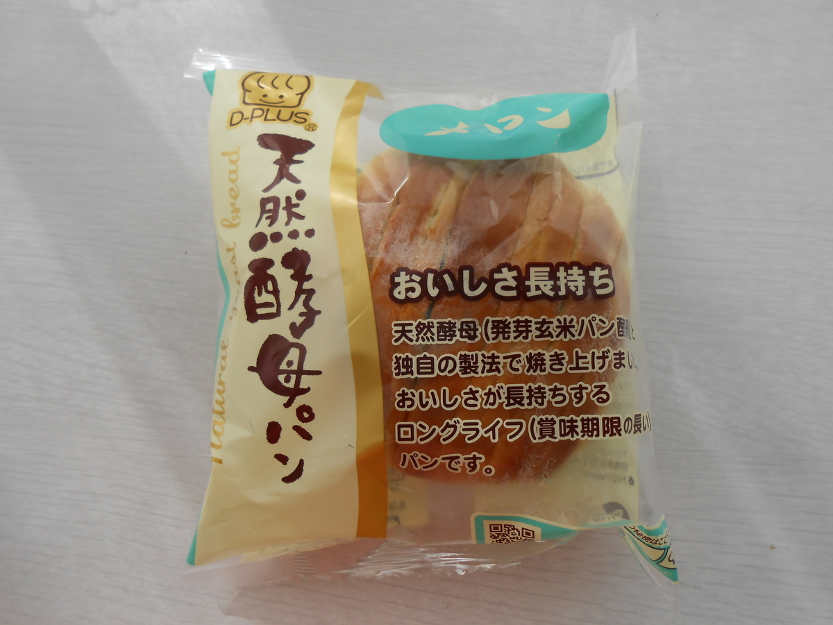 デイプラス 天然酵母パン メロン