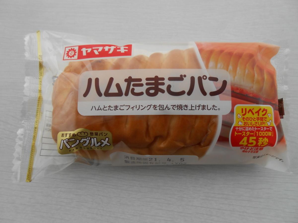 ヤマザキ ハムたまごパン