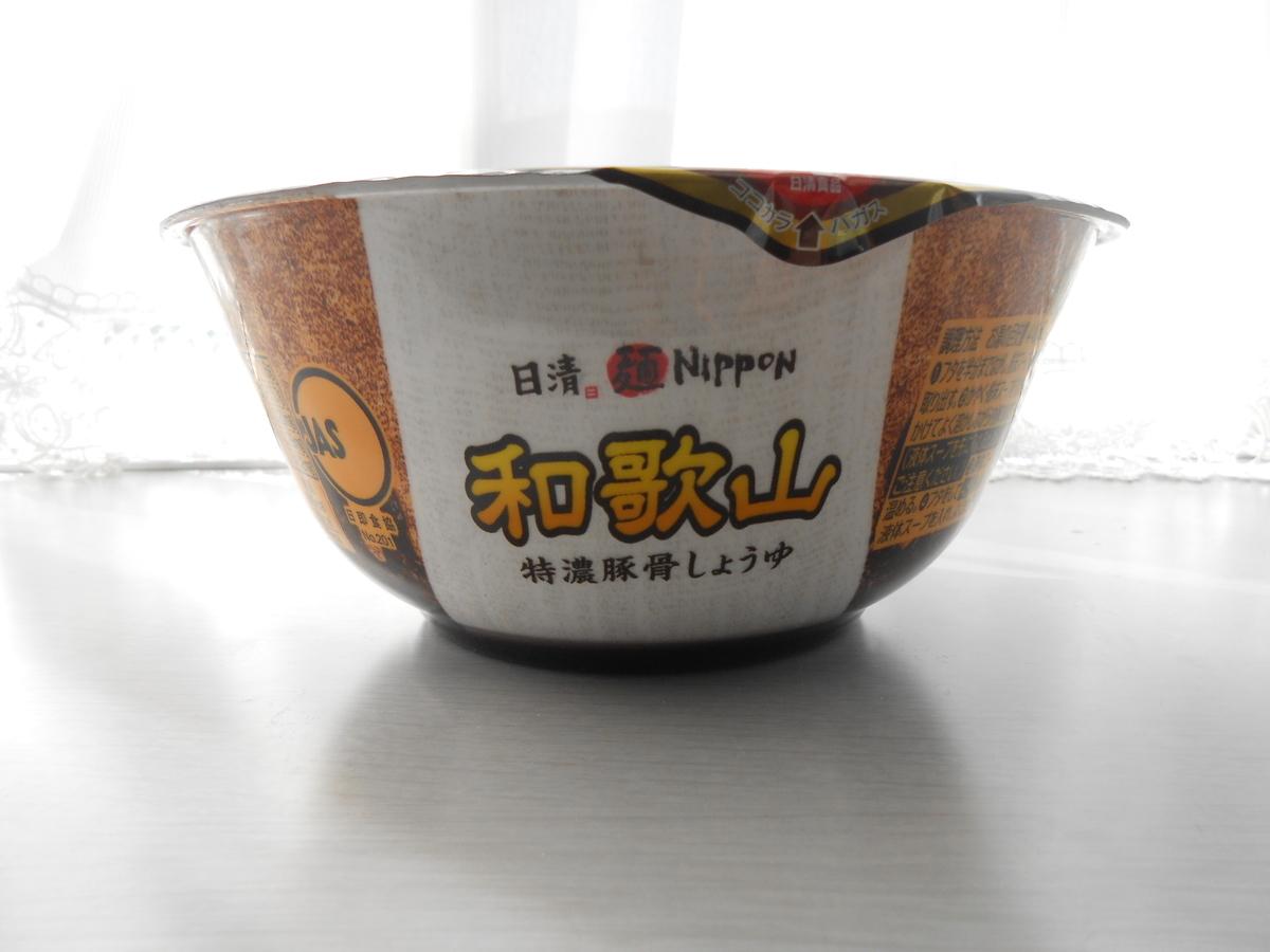 日清麺ニッポン 和歌山特濃豚骨しょうゆ 縦