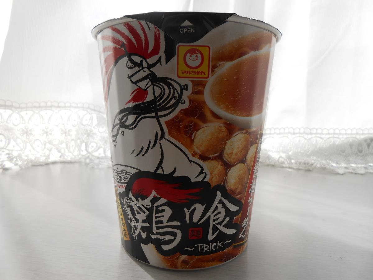 鶏喰 トリック 鶏の醤油らーめん(カップ麺) 縦