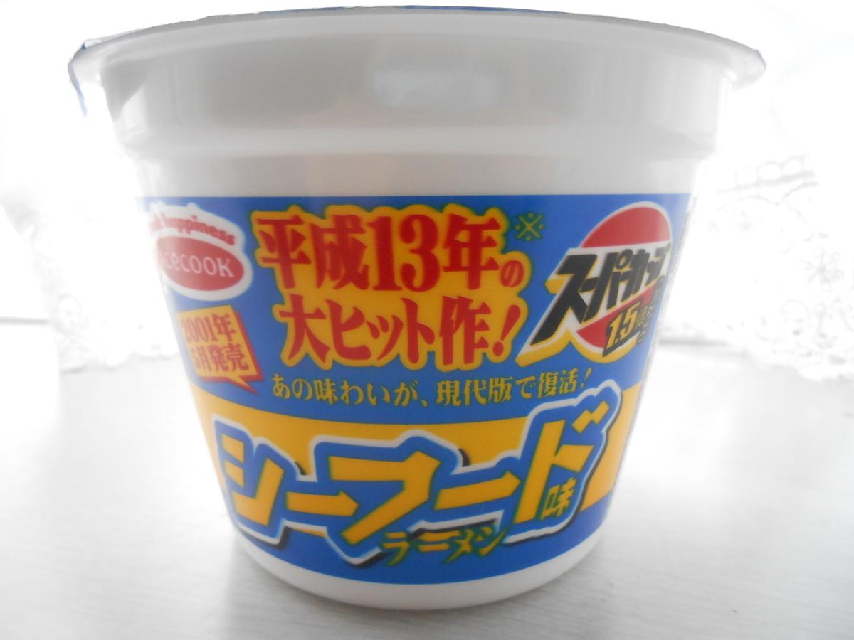 エースコック スーパーカップ シーフード味ラーメン 縦