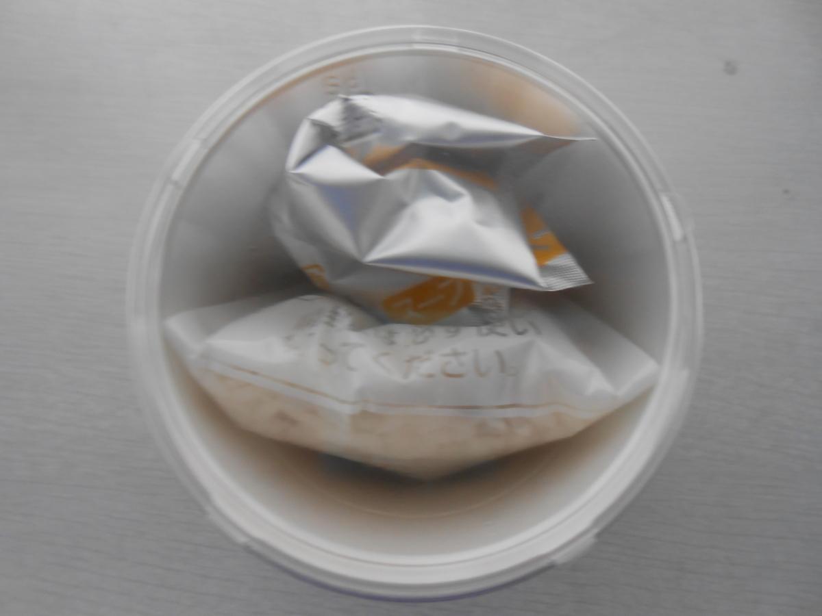丸美屋 すみっコぐらし チーズのスープリゾット 内容物