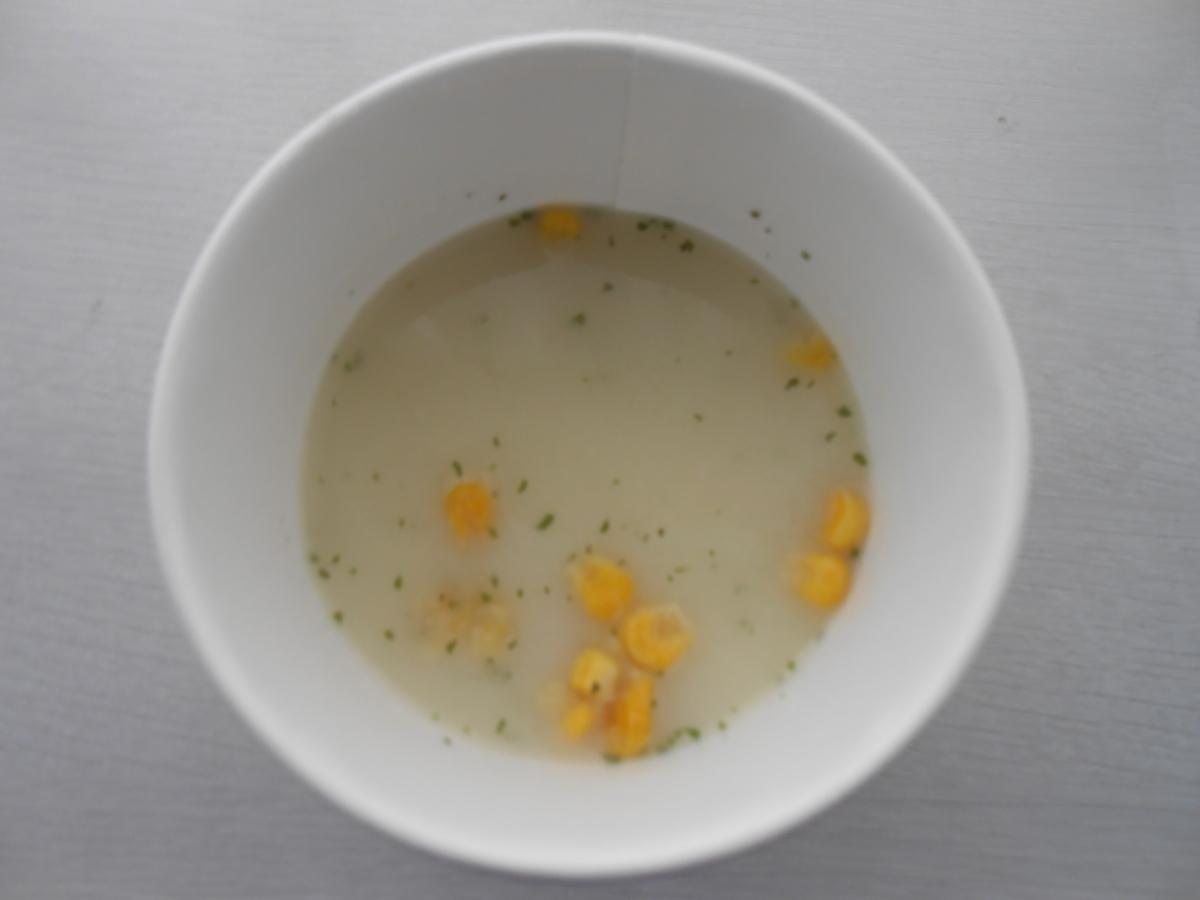 丸美屋 すみっコぐらし チーズのスープリゾット 調理後