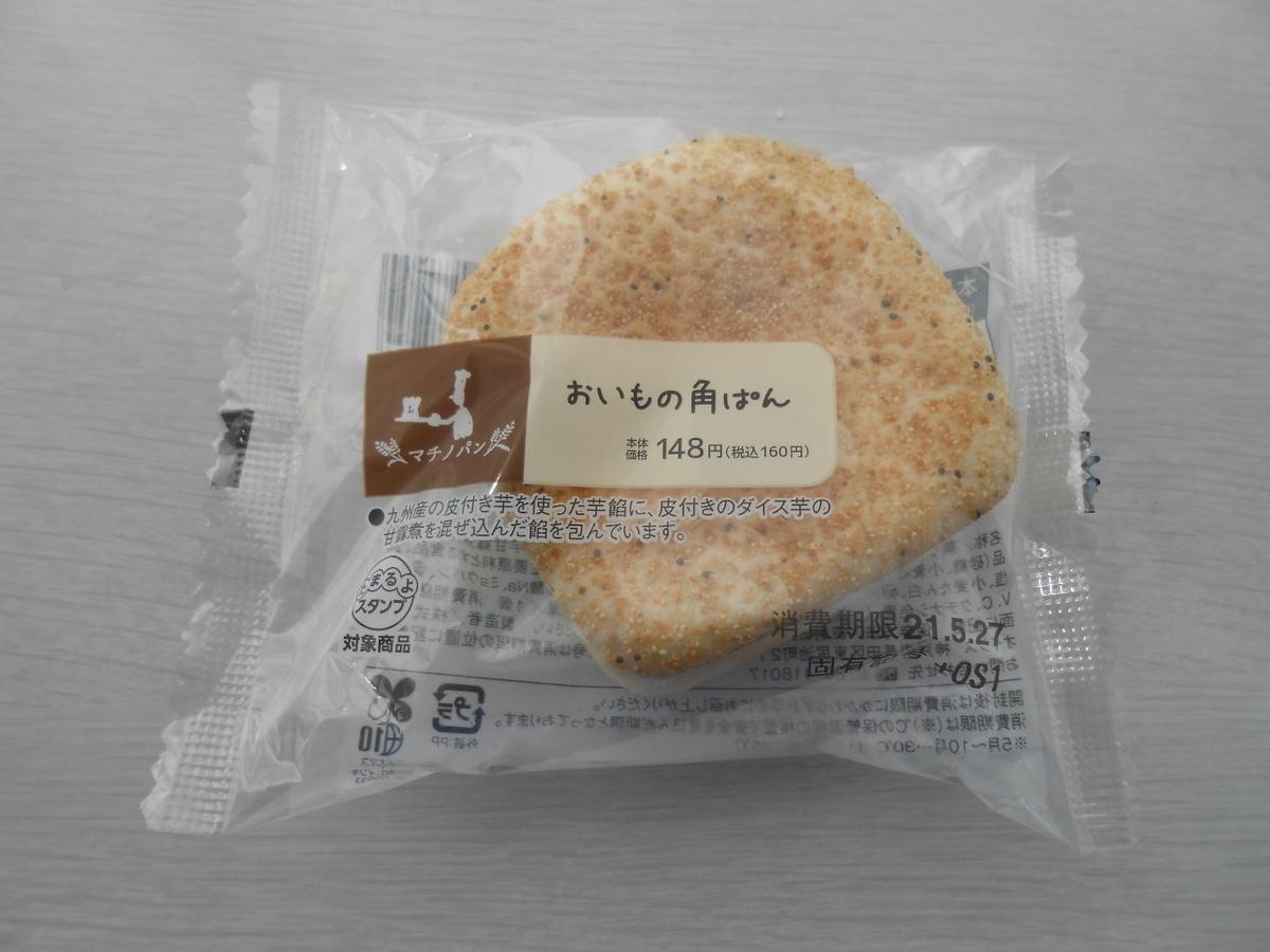 ローソン マチノパン おいもの角パン
