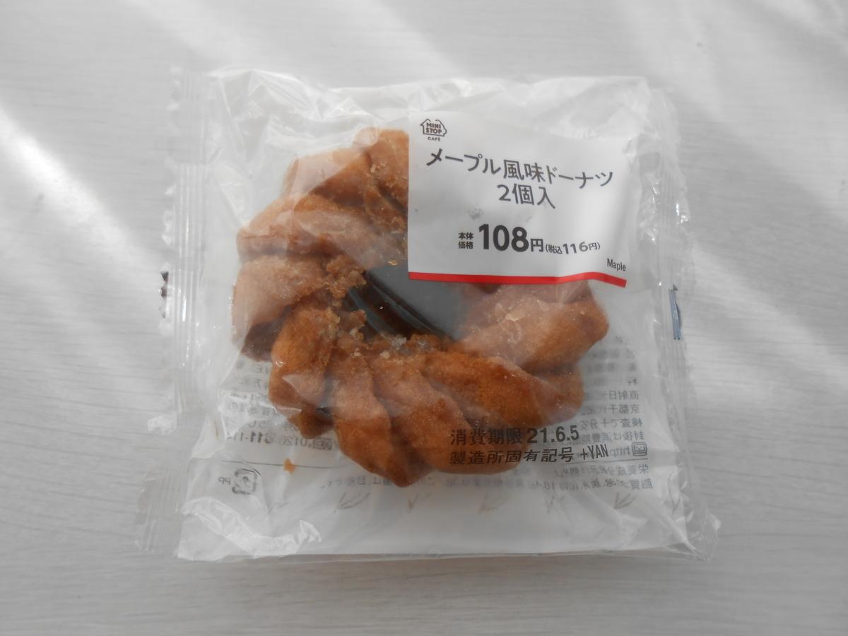 メープル風味ドーナツ ミニストップ