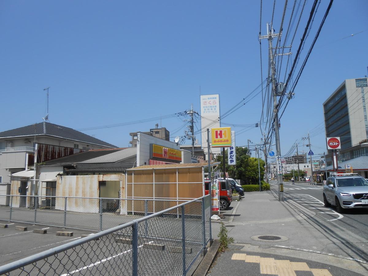 ほっかほっか亭 加古川イースト店