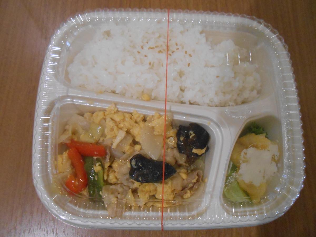 木須肉(ムーシーロー)弁当 ほっかほっか亭