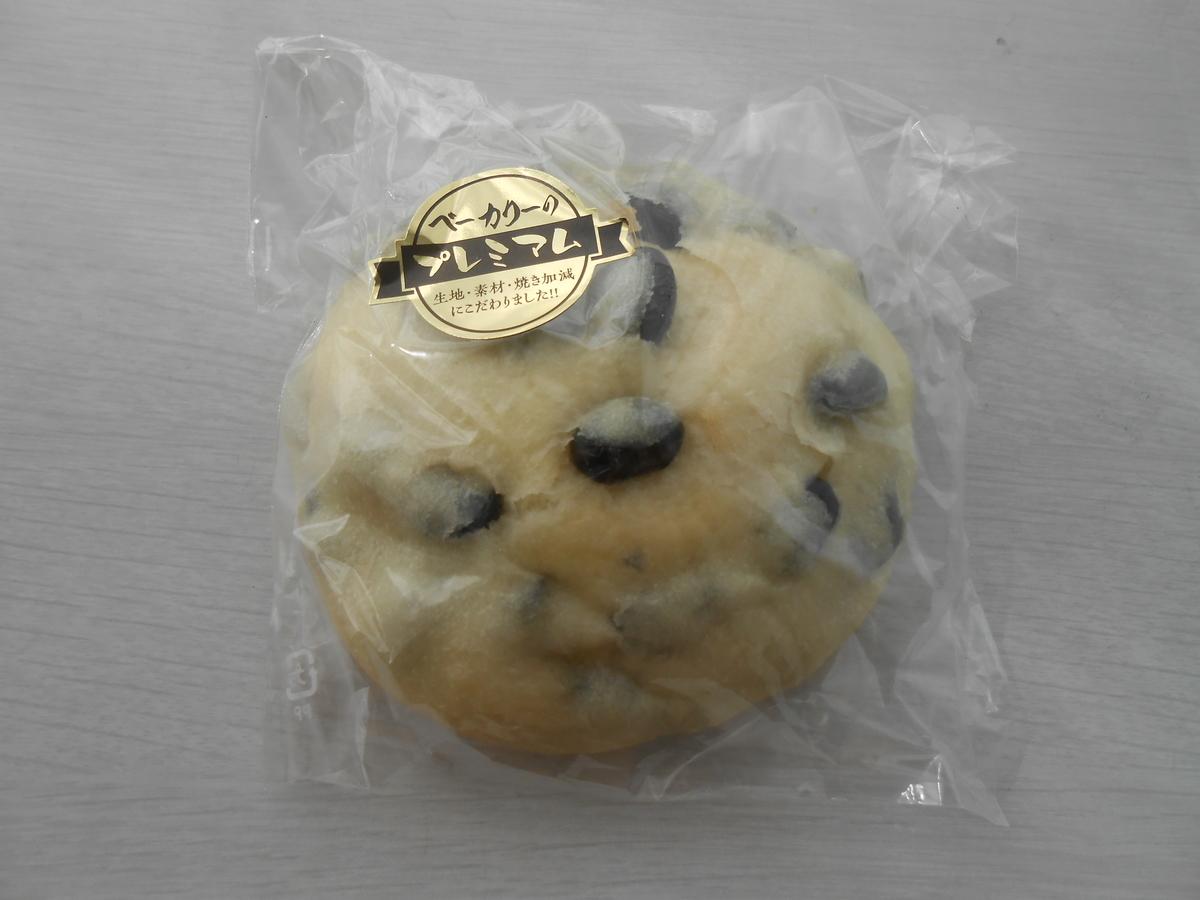 丹波黒豆使用のもっちりパン ボンシェール