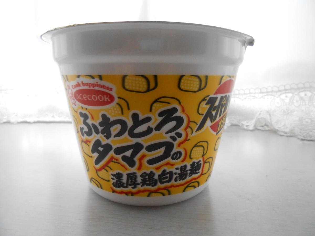 エースコック スーパーカップ ふわとろタマゴの濃厚鶏白湯麺 縦