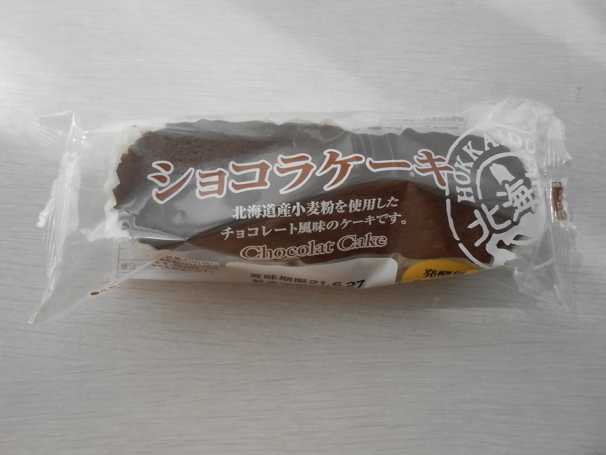 ヤマザキ ショコラケーキ