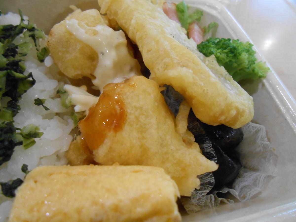 野沢菜弁当 ほっかほっか亭 メインおかず