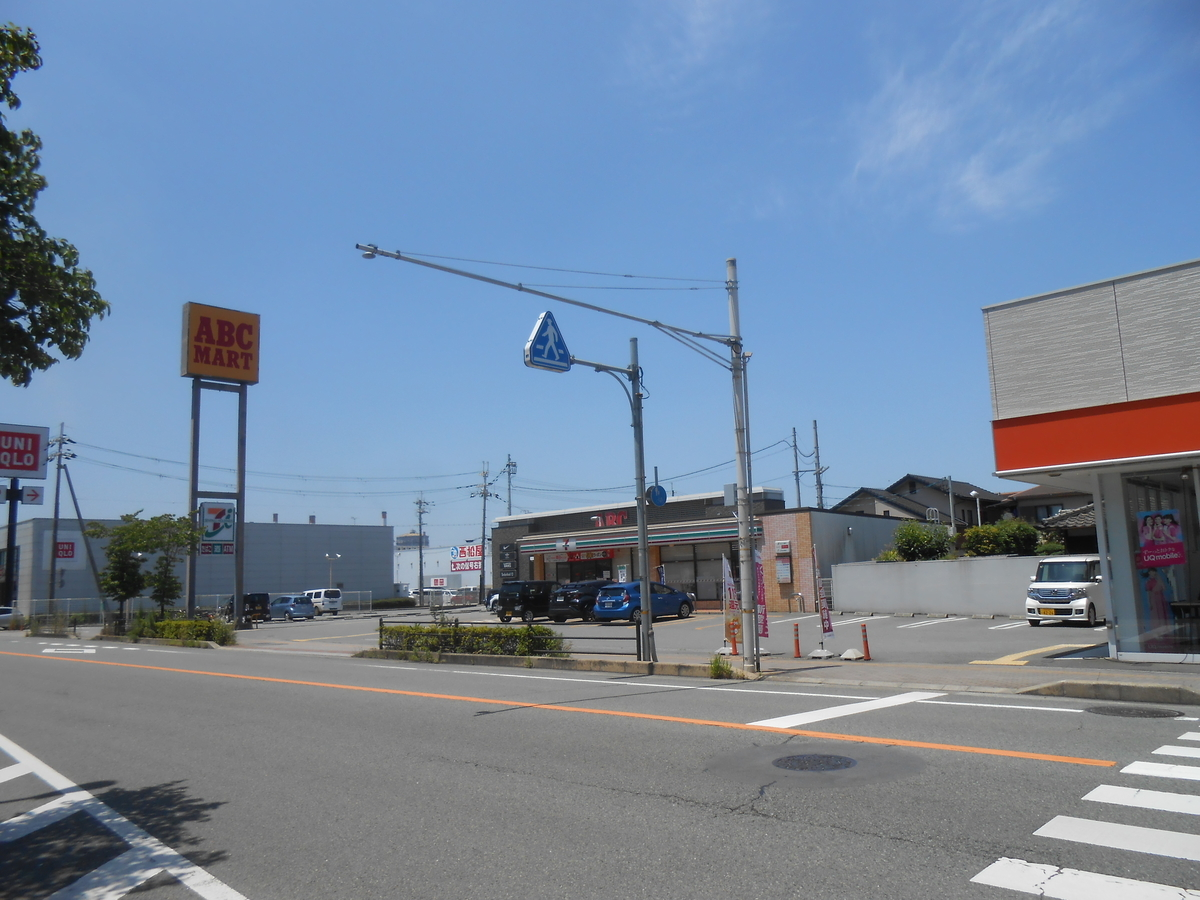 セブンイレブン 加古川別府石町店