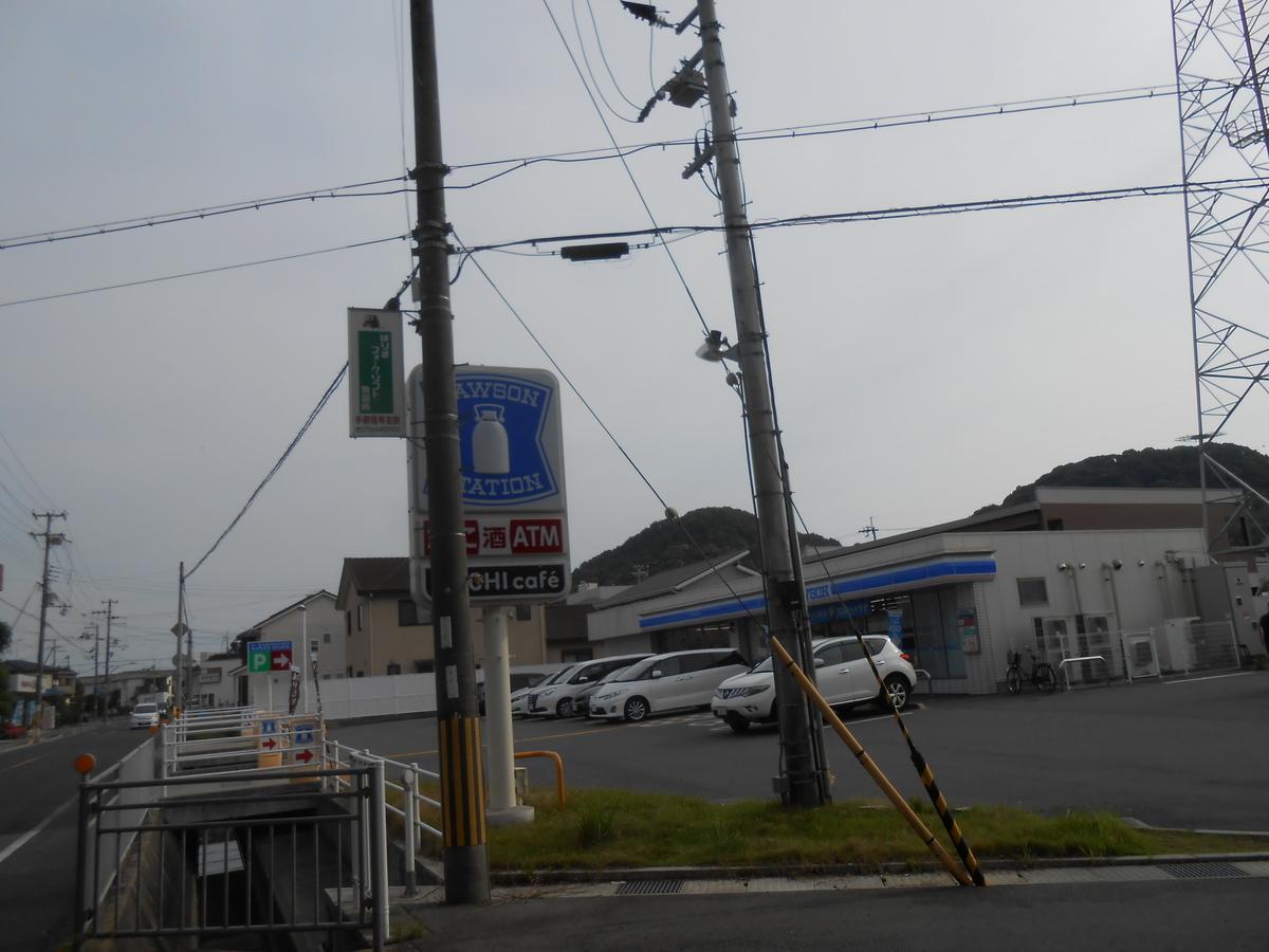 ローソン 高砂曽根北店