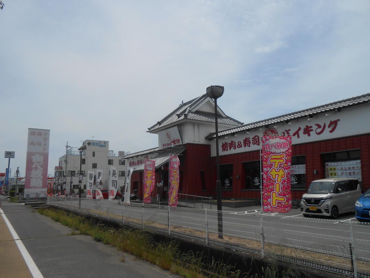 すたみな太郎 加古川店