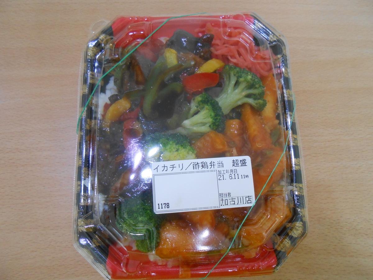 イカチリ&酢鶏弁当 すたみな太郎