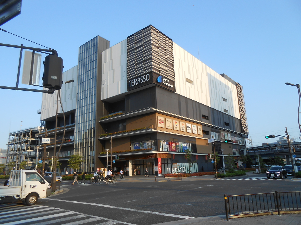 テラッソ姫路