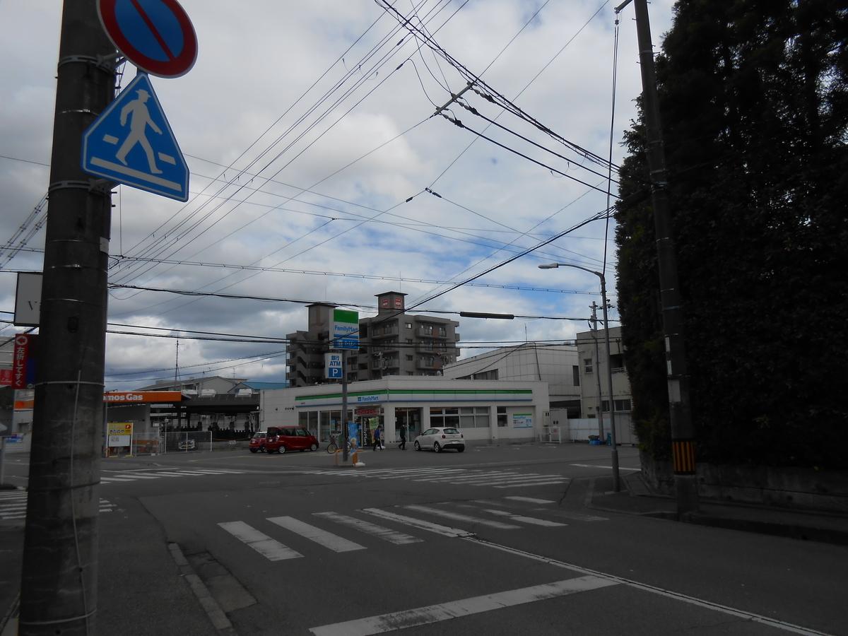 ファミリーマート 神屋町南店