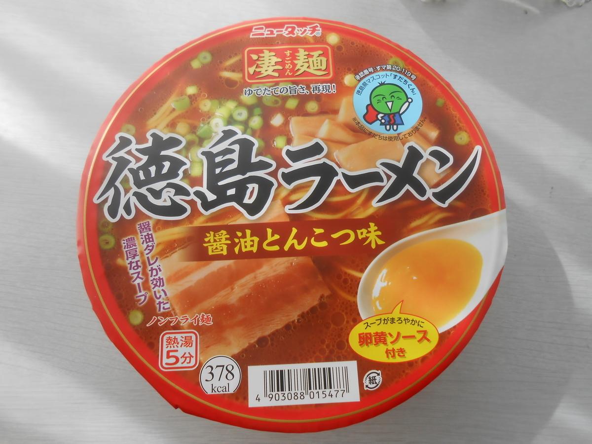 ニュータッチ凄麺 徳島ラーメン醤油とんこつ味