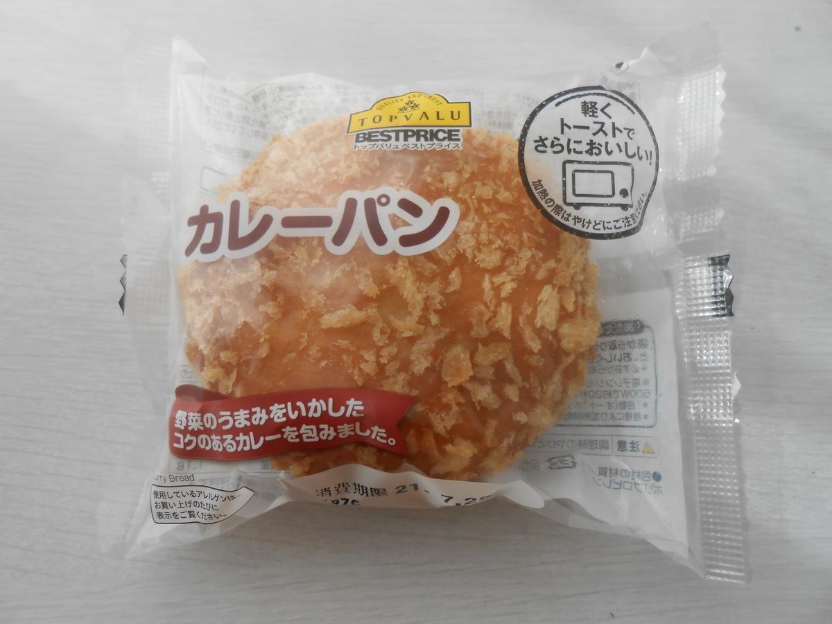 TOPVALU(トップバリュ) カレーパン
