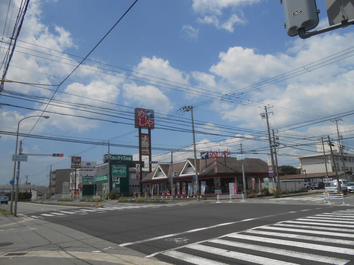 ザめしや 姫路飾磨店