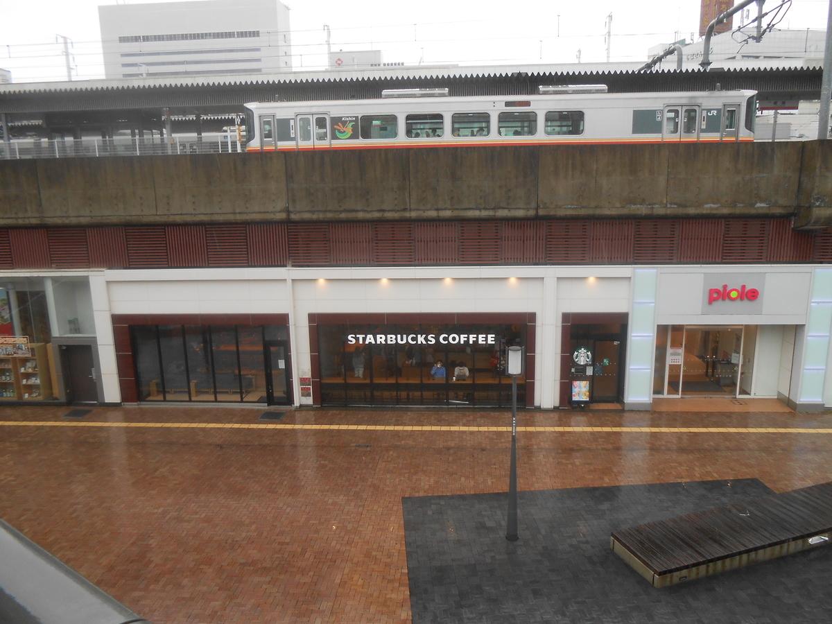スターバックス ピオレ姫路1階店