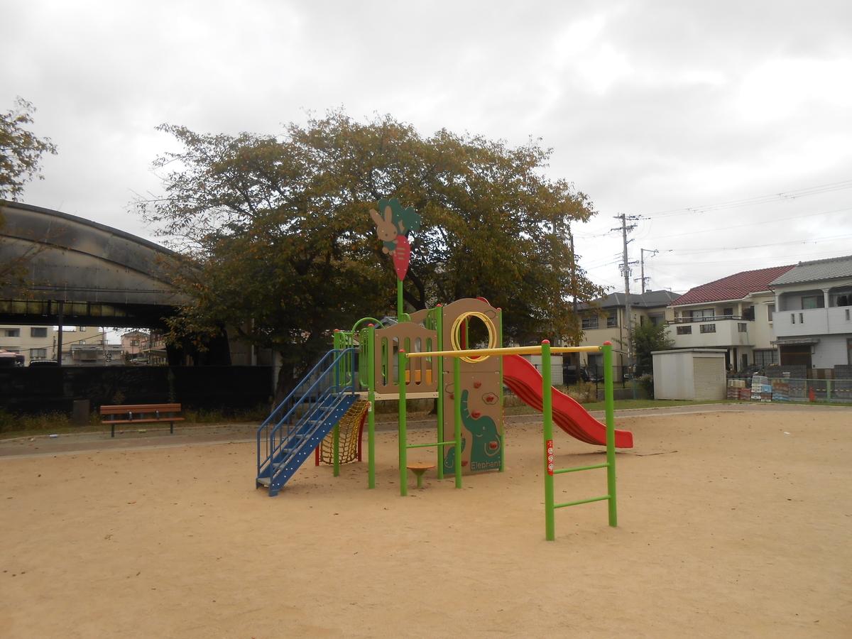 日之出公園 可愛い遊具