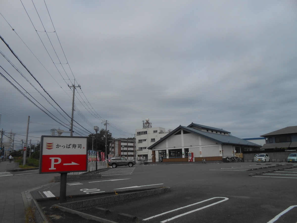 かっぱ寿司 明石店