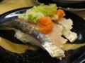 回転寿司。
