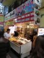 韓流専門店。