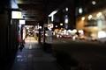 夜の片町。