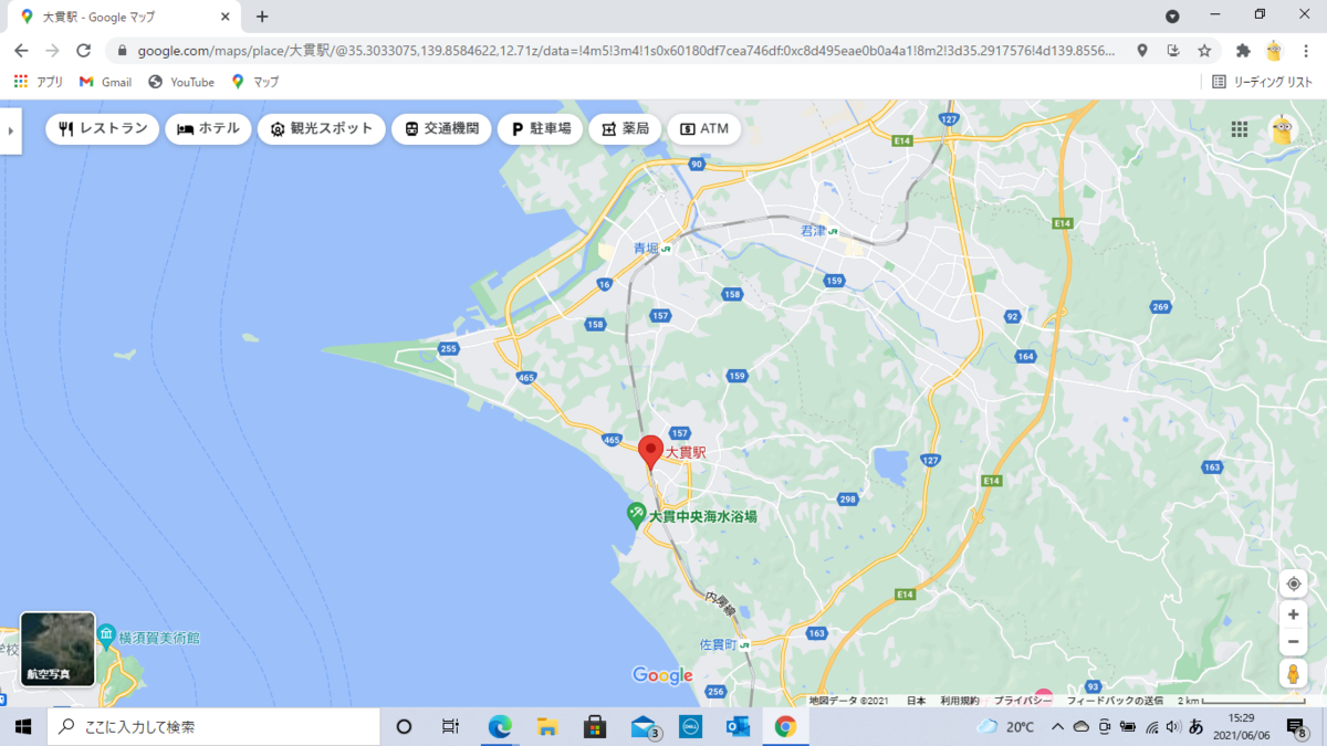 f:id:gunjima-taii:20210606152959p:plain