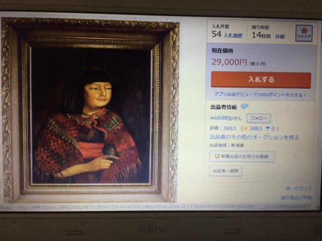 f:id:gunjix:20160925095121j:plain